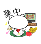 こうみえてくま1(日常セット)(個別スタンプ:29)