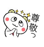 こうみえてくま1(日常セット)(個別スタンプ:31)