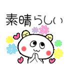 こうみえてくま1(日常セット)(個別スタンプ:32)