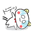 こうみえてくま1(日常セット)(個別スタンプ:35)