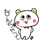こうみえてくま1(日常セット)(個別スタンプ:36)
