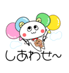 こうみえてくま1(日常セット)(個別スタンプ:38)