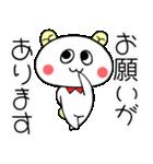 こうみえてくま2(家族連絡セット)(個別スタンプ:01)