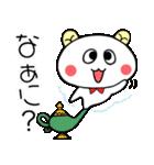 こうみえてくま2(家族連絡セット)(個別スタンプ:02)