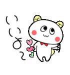こうみえてくま2(家族連絡セット)(個別スタンプ:03)