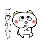こうみえてくま2(家族連絡セット)(個別スタンプ:04)
