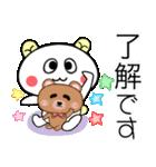 こうみえてくま2(家族連絡セット)(個別スタンプ:05)