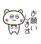 こうみえてくま2(家族連絡セット)(個別スタンプ:06)