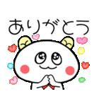 こうみえてくま2(家族連絡セット)(個別スタンプ:07)