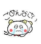 こうみえてくま2(家族連絡セット)(個別スタンプ:08)