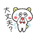 こうみえてくま2(家族連絡セット)(個別スタンプ:09)