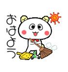 こうみえてくま2(家族連絡セット)(個別スタンプ:13)