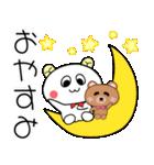 こうみえてくま2(家族連絡セット)(個別スタンプ:14)