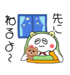 こうみえてくま2(家族連絡セット)(個別スタンプ:15)