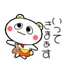 こうみえてくま2(家族連絡セット)(個別スタンプ:17)