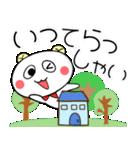 こうみえてくま2(家族連絡セット)(個別スタンプ:18)