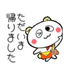 こうみえてくま2(家族連絡セット)(個別スタンプ:19)