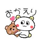 こうみえてくま2(家族連絡セット)(個別スタンプ:20)