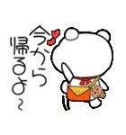 こうみえてくま2(家族連絡セット)(個別スタンプ:21)