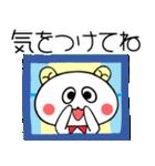 こうみえてくま2(家族連絡セット)(個別スタンプ:22)