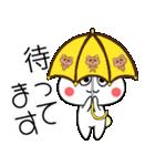 こうみえてくま2(家族連絡セット)(個別スタンプ:24)