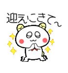 こうみえてくま2(家族連絡セット)(個別スタンプ:25)
