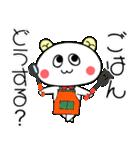 こうみえてくま2(家族連絡セット)(個別スタンプ:29)
