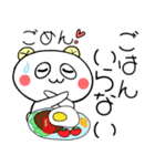 こうみえてくま2(家族連絡セット)(個別スタンプ:31)