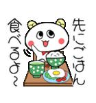こうみえてくま2(家族連絡セット)(個別スタンプ:32)