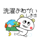 こうみえてくま2(家族連絡セット)(個別スタンプ:33)