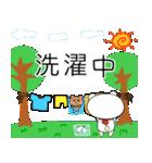 こうみえてくま2(家族連絡セット)(個別スタンプ:34)