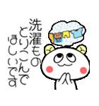 こうみえてくま2(家族連絡セット)(個別スタンプ:35)