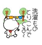 こうみえてくま2(家族連絡セット)(個別スタンプ:36)