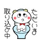 こうみえてくま2(家族連絡セット)(個別スタンプ:38)