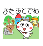 こうみえてくま2(家族連絡セット)(個別スタンプ:39)