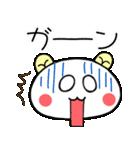 こうみえてくま2(家族連絡セット)(個別スタンプ:40)