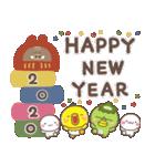 大人のやさしい年賀スタンプ【2020年子年】(個別スタンプ:2)
