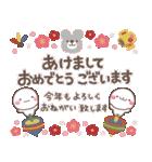 大人のやさしい年賀スタンプ【2020年子年】(個別スタンプ:3)