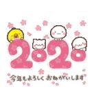 大人のやさしい年賀スタンプ【2020年子年】(個別スタンプ:5)