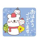 大人のやさしい年賀スタンプ【2020年子年】(個別スタンプ:9)