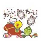 大人のやさしい年賀スタンプ【2020年子年】(個別スタンプ:14)