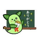 あったかハートなケヤリーフ② 学校編(個別スタンプ:01)