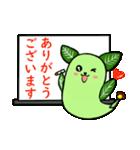 あったかハートなケヤリーフ② 学校編(個別スタンプ:02)
