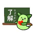 あったかハートなケヤリーフ② 学校編(個別スタンプ:05)