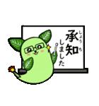 あったかハートなケヤリーフ② 学校編(個別スタンプ:07)