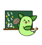 あったかハートなケヤリーフ② 学校編(個別スタンプ:08)