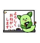 あったかハートなケヤリーフ② 学校編(個別スタンプ:10)