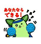 あったかハートなケヤリーフ② 学校編(個別スタンプ:15)
