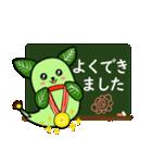 あったかハートなケヤリーフ② 学校編(個別スタンプ:17)