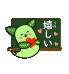 あったかハートなケヤリーフ② 学校編(個別スタンプ:21)